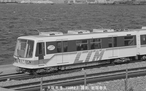 8800726 リニア地下鉄実験