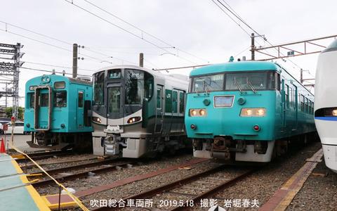 117 他並び,吹田総合s5916