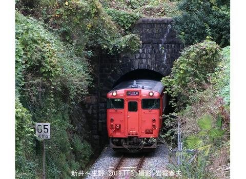 キハ40-2046 、生野sy059
