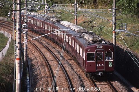 阪急910201 ,2813