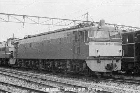 7711515 吹田EF651