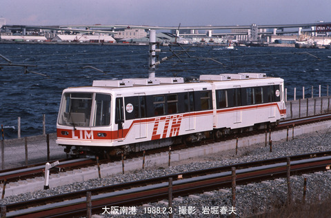 大阪800624 リニア実験