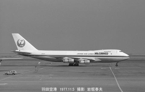 7714320 JAL B747F JA8123
