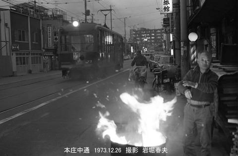 7315317 阪神、本庄中通