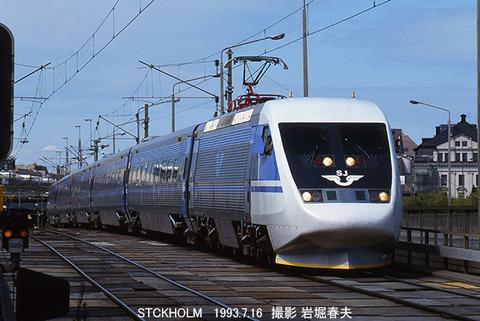309831 sjX2000
