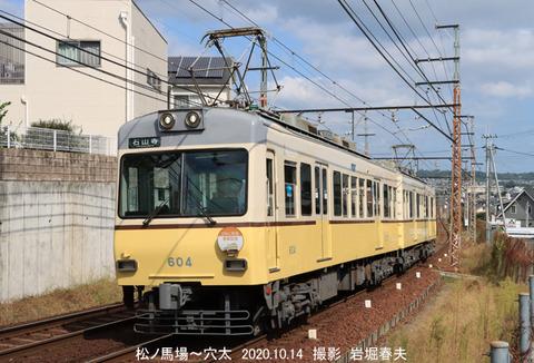 京阪604 、穴太tx199