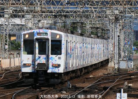 近鉄5803 、大和西大寺t8513