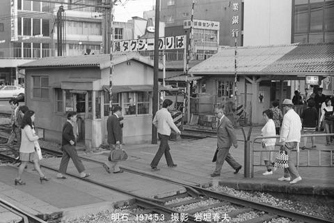 7410203 山陽、明石駅
