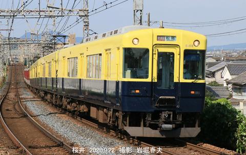 近鉄5155 、桜井t9406