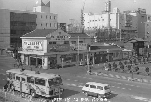 7410119 山陽電鉄、明石駅