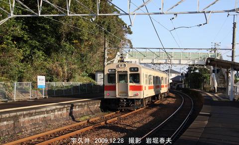 105 ,宇久井iz975