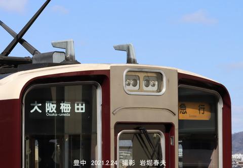 阪急80xx 、豊中u2246