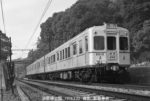 7470404 山陽2012須磨浦公園