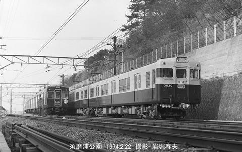 7470307 山陽3030須磨浦公園