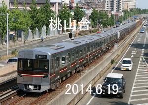 20140619b