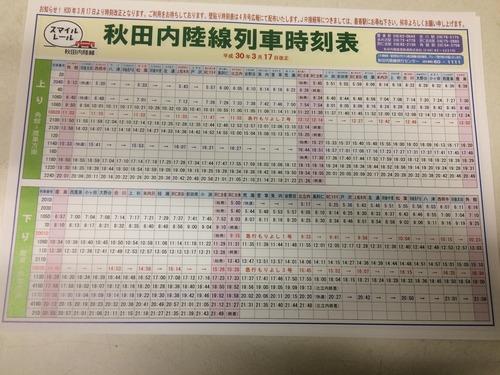 E9F369EA-3CF9-43BB-8DCE-7B28567219F8