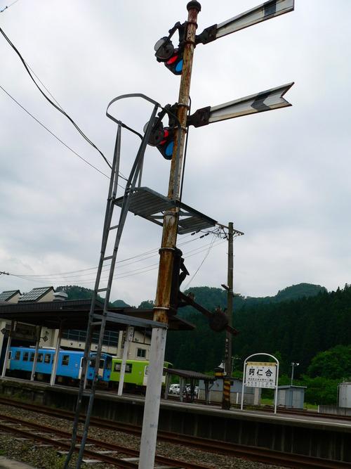 P1000648