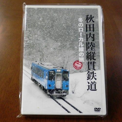 s-DVD