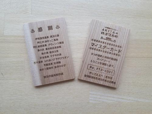 7997D8D4-0021-4AF7-9AEF-B45CEEA45FA1
