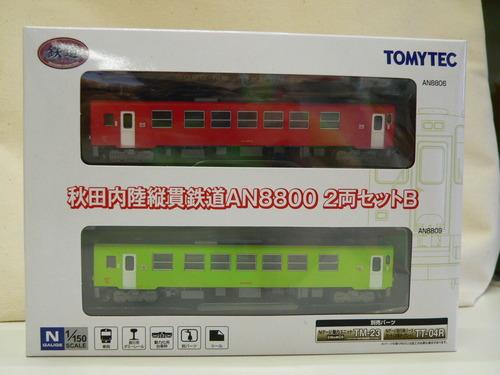 P1000667