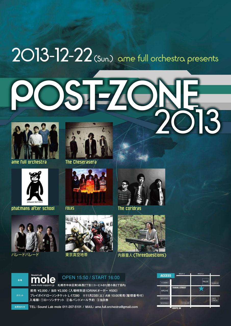 postzone_teaser