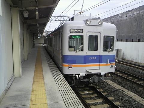 P1005222