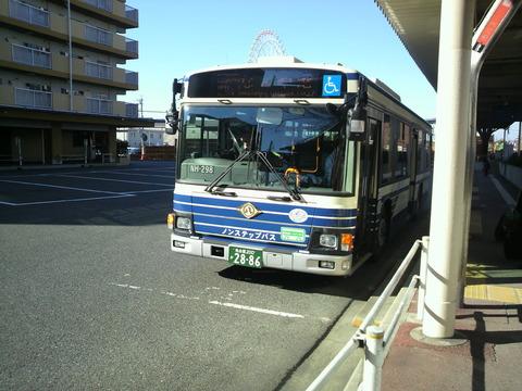 P1001697