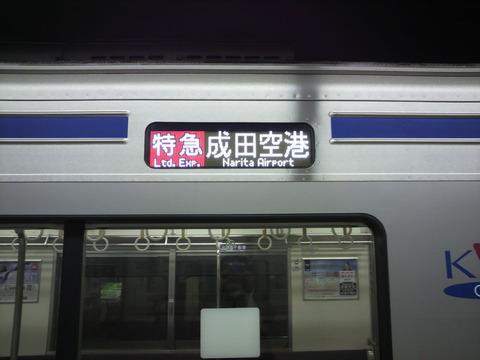 P1006359