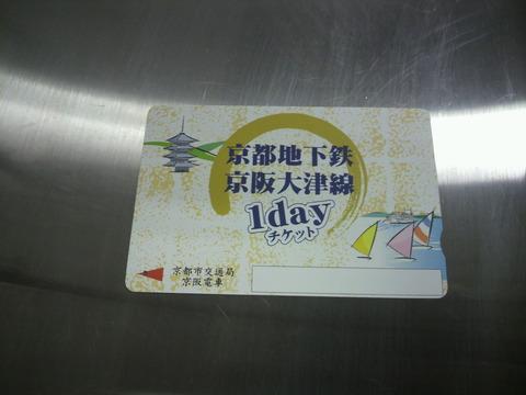 P1000706