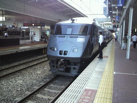 P1000244