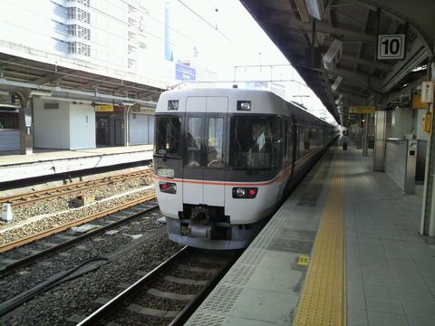 P1001713