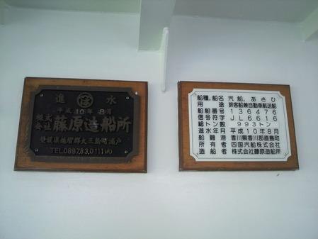 P1000224