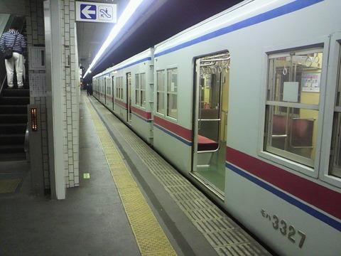 P1006375