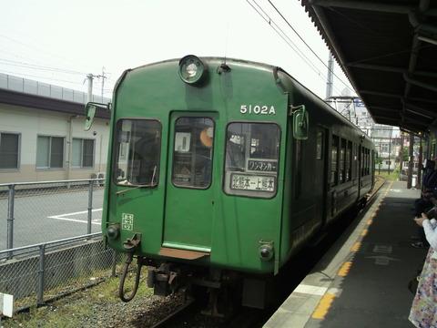 P1000028