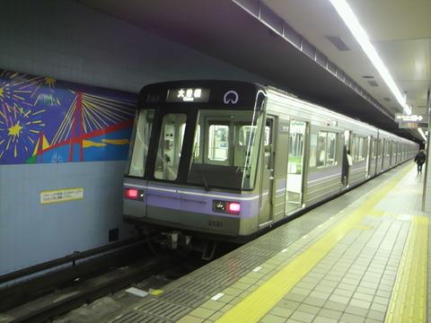 P1001703