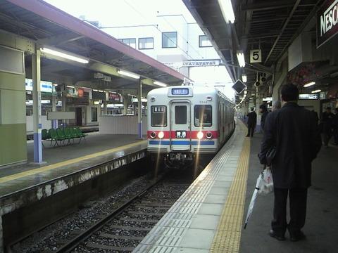 P1006366
