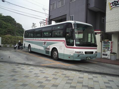 P1003023