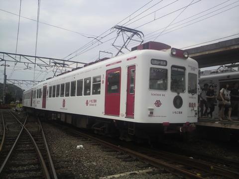 P1004218
