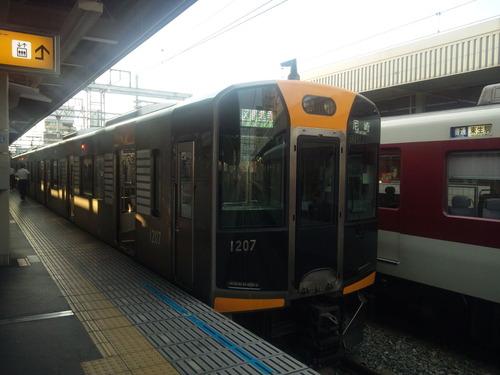 131003_165615