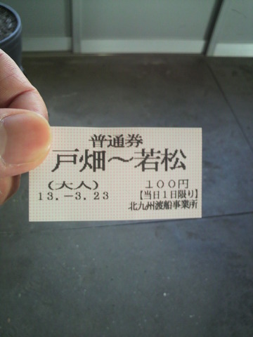P1006129