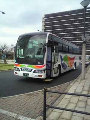 P1000597