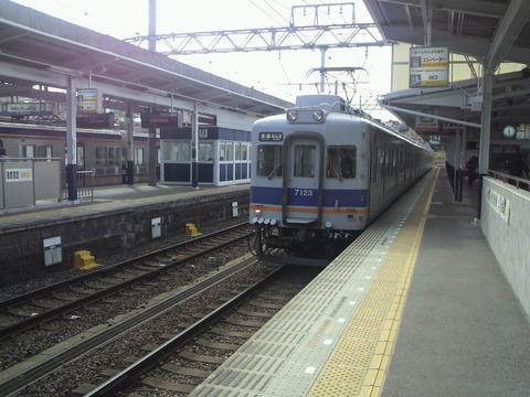P1005201