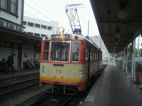 P1003011