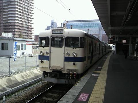 P1006116