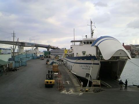 P1002288