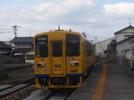 変換 ~ P1300146