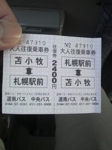 P1004399