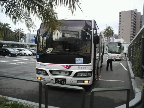 P1005023