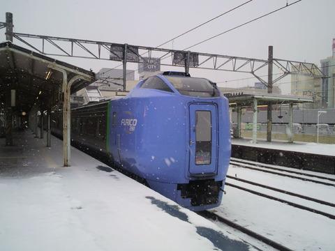 P1001409