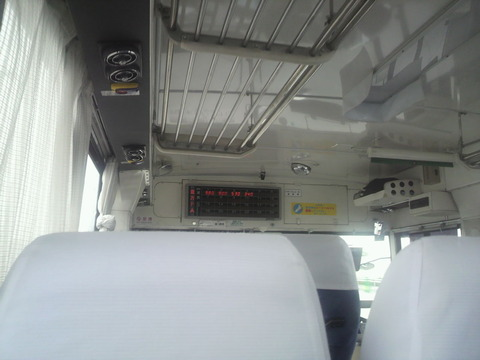P1003260